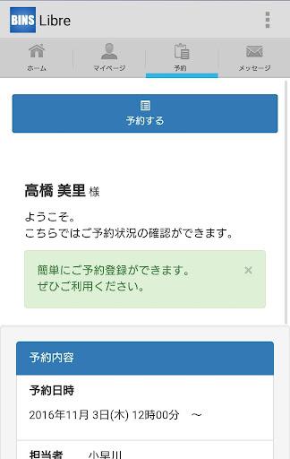 u30eau30fcu30d6u30ebu4e88u7d04 1.0.1 Windows u7528 1