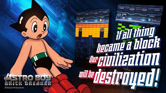 Astro Boy : Brick Breaker Screenshot