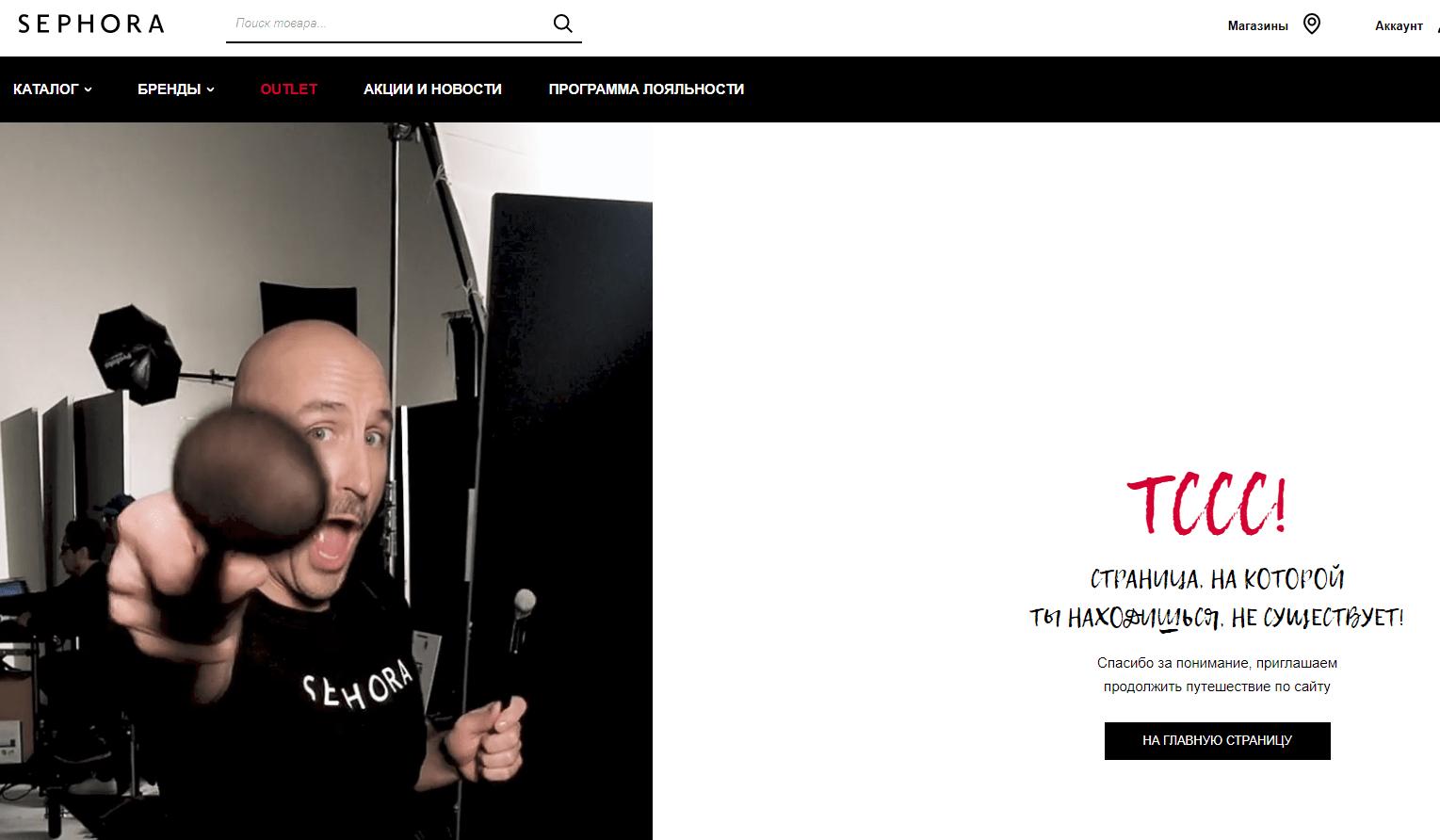 Смешное изображение, как фон для 404 страницы