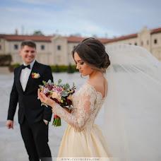 Wedding photographer Nicolae Cucurudza (Cucurudza). Photo of 09.11.2018