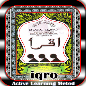 Iqro for Active Learning Metod 1.0