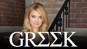 Greek thumbnail
