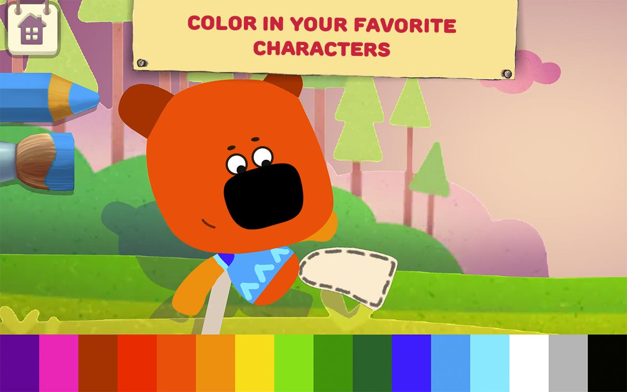 Be-be-bears: Early Learning- screenshot