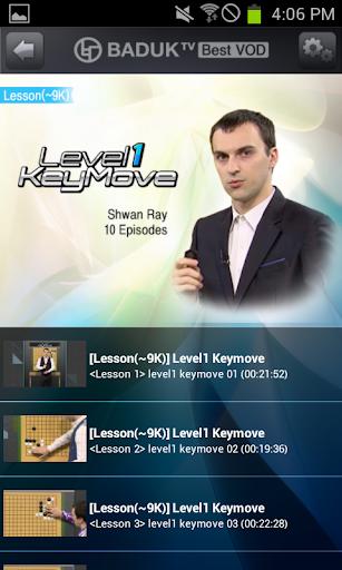 Level1 Keymove