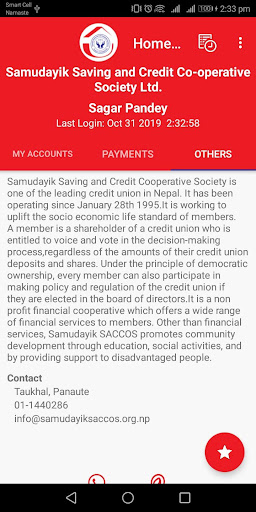 Samudayik Smart Banking screenshot 4