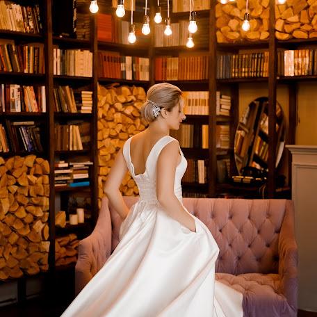 Wedding photographer Ilona Bashkova (bashkovai). Photo of 05.01.2018