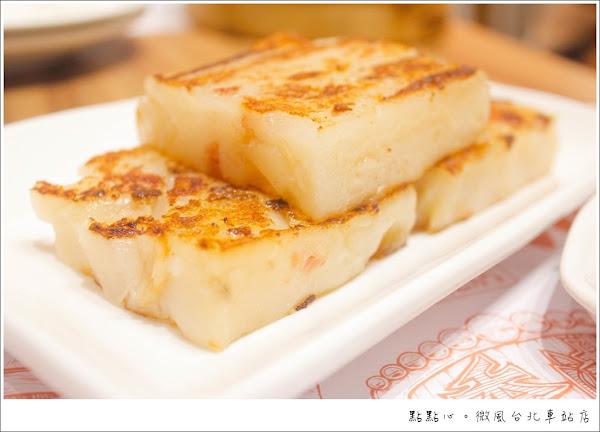 香港著名飲茶~點點心 DimDimSum