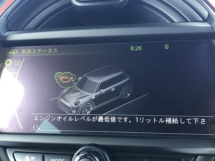 ミニクーパーS の愛車紹介,エンジンオイル交換,MINIに関するカスタム&メンテナンスの投稿画像2枚目