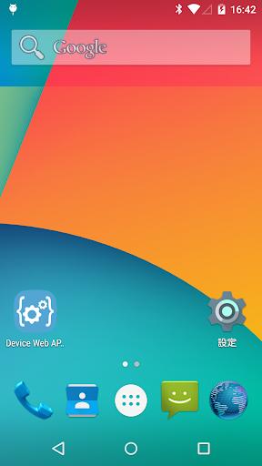 Device Web API Manager
