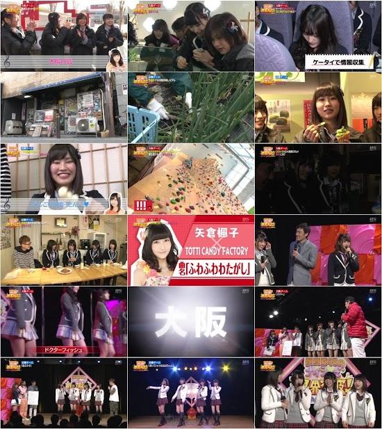 (TV-Variety)(720p) NMB48のナイショで限界突破! SP 160327