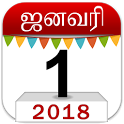 Om Tamil Calendar 2018 icon
