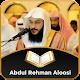 Abdul Rehman Alausy Full Quran Offline Download for PC Windows 10/8/7