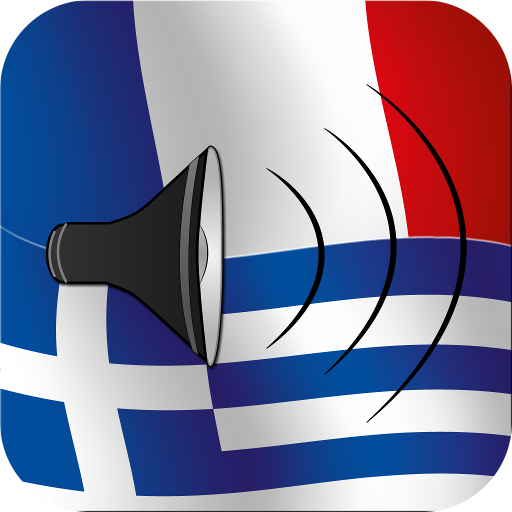 French to Greek phrasebook