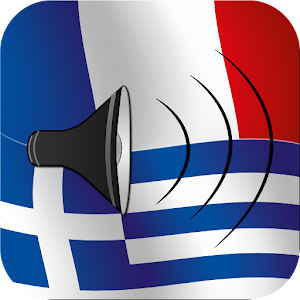 French to Greek talking phrasebook translator
