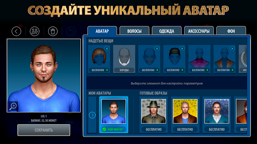 u0414u0443u0440u0430u043a u041eu043du043bu0430u0439u043d u043eu0442 Pokerist modavailable screenshots 15