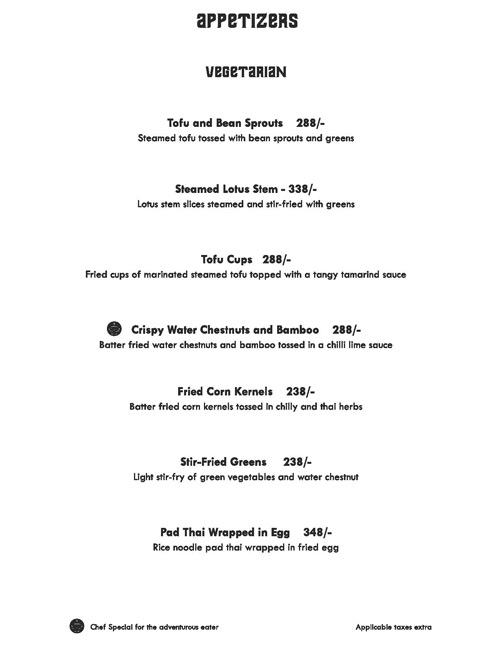 Siam Trading Company menu 12