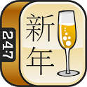 New Years Mahjong icon