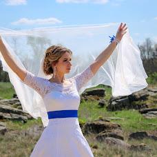 Wedding photographer Vladimir Pereklickiy (pereklitskiy). Photo of 04.05.2018