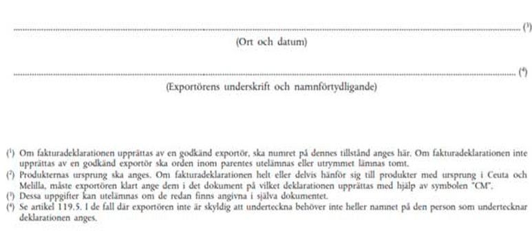 Декларация-инвойс Швеция