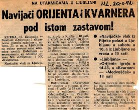 Photo: Gostovanje u Ljubljani, 20.10.1971