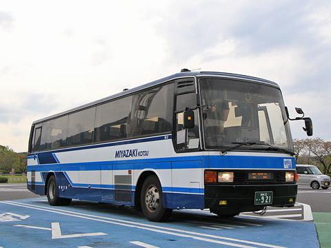 宮崎交通「はまゆう号」 ・921