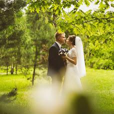 Wedding photographer Katerina Luschik (SunDay). Photo of 01.03.2017