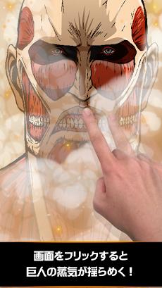 進撃の巨人-大迫力なライブ壁紙!スマホを巨人でカスタマイズ!のおすすめ画像2