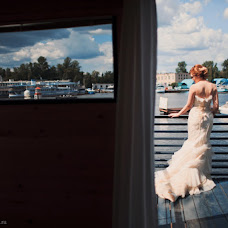 Wedding photographer Evgeniya Yuzhnaya (evgeniayuzhnaya). Photo of 10.07.2013