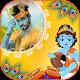 Janmasthami Photo Frame : Krishna Photo Frame Android apk