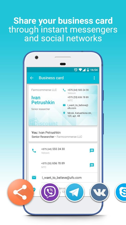 iDiscount Card Holder- screenshot