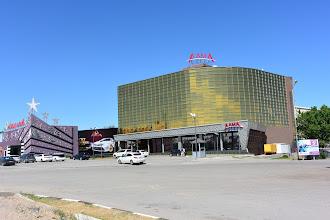 Photo: Casino