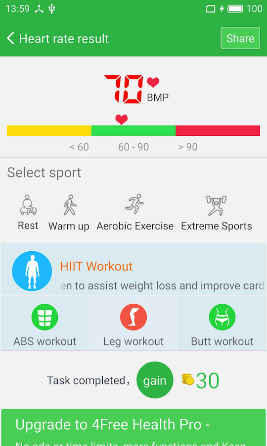 Free Heart Rate Measurement- screenshot