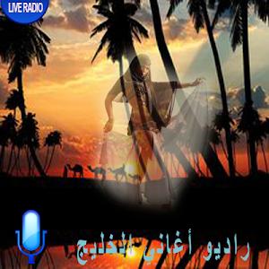 Arabic Oriental Radio screenshot 0