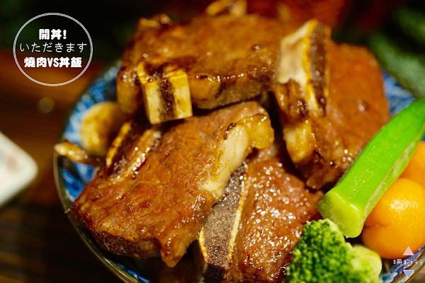 開丼燒肉丼飯 微風松高店