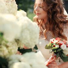 Wedding photographer Marina Sbitneva (mak-photo). Photo of 29.05.2016