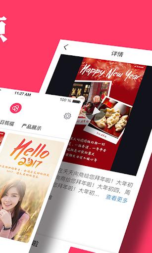 遊戲必備免費app推薦|小柿饼線上免付費app下載|3C達人阿輝的APP