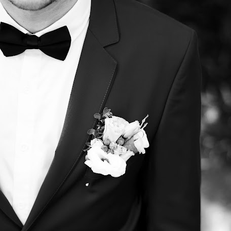Wedding photographer Oleksandr Cimbalyuk (tsymbaliukphoto). Photo of 05.01.2018