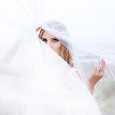 Wedding photographer Elena Utivaleeva (utivaleeva). Photo of 07.11.2016