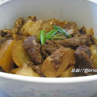 Stewed Beef Brisket in Chu Hou Sauce (Must-Eat Chinese Cuisine).