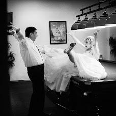 Fotografo di matrimoni Sergey Bolomsa (sbolomsa). Foto del 03.12.2018