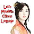 Learn Chinese Mandarin Offline
