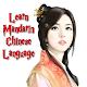 Learn Chinese Mandarin Offline