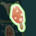 ライトマッシュルーム(小)