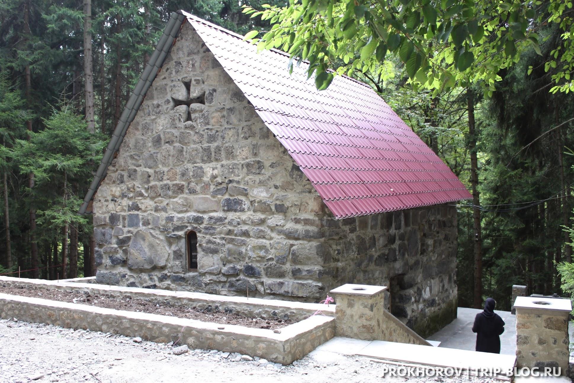 Храм Святого Серафима Саровского Боржоми