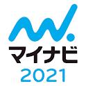 マイナビ2021 新卒・既卒学生のための就活アプリ icon