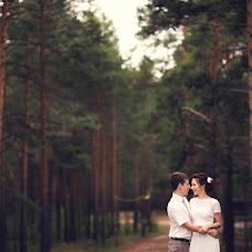Wedding photographer Anatoliy Yakimenko (Yakimenko). Photo of 01.08.2015