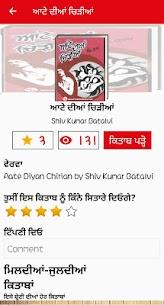 Punjabi Library – Punjabi pdf books 3
