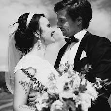 Wedding photographer Lada Terskova (telada). Photo of 02.08.2017