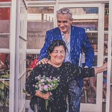 Wedding photographer Leandro Puebla (LeanPortraits). Photo of 26.03.2017