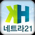 고려한백 icon